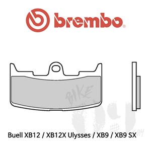 Buell XB12 / XB12X Ulysses / XB9 / XB9 SX / 브레이크패드 브렘보 신터드 스트리트