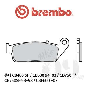 혼다 CB400 SF / CB500 94-03 / CB750F / CB750SF 93-98 / CBF600 -07 /브레이크패드 브렘보 신터드 레이싱