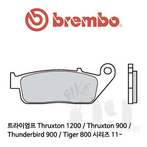 트라이엄프 Thruxton 1200 / Thruxton 900 / Thunderbird 900 / Tiger 800 시리즈 11- / 브레이크패드 브렘보 신터드 레이싱
