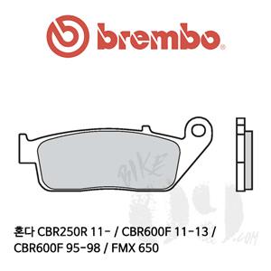 혼다 CBR250R 11- / CBR600F 11-13 / CBR600F 95-98 / FMX 650 / 브레이크패드 브렘보 신터드 레이싱