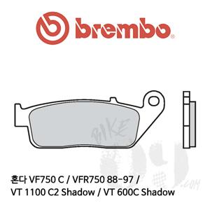 혼다 VF750 C / VFR750 88-97 / VT 1100 C2 Shadow / VT 600C Shadow /브레이크패드 브렘보 신터드 레이싱