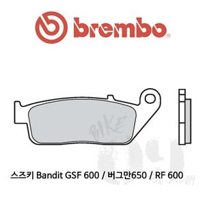 스즈키 Bandit GSF 600 / 버그만650 / RF 600 /브레이크패드 브렘보 신터드 레이싱