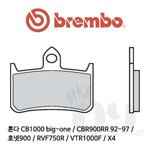 혼다 CB1000 big-one / CBR900RR 92-97 / 호넷900 / RVF750R / VTR1000F / X4 / 브레이크패드 브렘보 신터드 레이싱