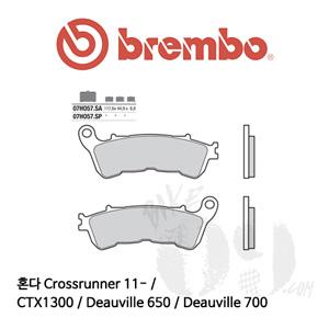 혼다 Crossrunner 11- / CTX1300 / Deauville 650 / Deauville 700 / 브레이크패드 브렘보 신터드 스트리트