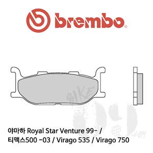 야마하 Royal Star Venture 99- / 티맥스500 -03 / Virago 535 / Virago 750 / 브레이크패드 브렘보 신터드 스트리트