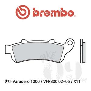 혼다 Varadero 1000 / VFR800 02-05 / X11 / 브레이크패드 브렘보 신터드 스트리트
