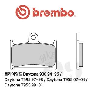 트라이엄프 Daytona 900 94-96 / Daytona T595 97-98 / Daytona T955 02-04 / Daytona T955 99-01 / 브레이크패드 브렘보 신터드 레이싱