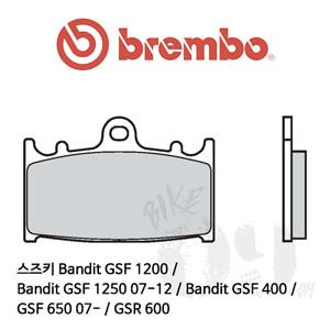 스즈키 Bandit GSF 1200 / Bandit GSF 1250 07-12 / Bandit GSF 400 / GSF 650 07- / GSR 600 / 브레이크패드 브렘보 신터드 레이싱