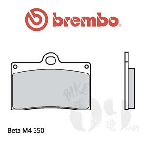Beta M4 350 브레이크패드 브렘보 신터드 레이싱