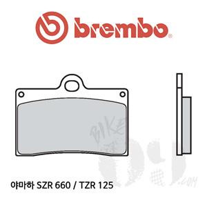 야마하 SZR 660 / TZR 125 / 브레이크패드 브렘보 신터드 레이싱