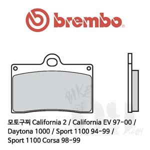 모토구찌 California 2 / California EV 97-00 / Daytona 1000 / Sport 1100 94-99 / Sport 1100 Corsa 98-99 / 브레이크패드 브렘보 신터드 레이싱