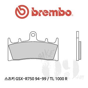 스즈키 GSX-R750 94-99 / TL 1000 R / 브레이크패드 브렘보 신터드 스트리트