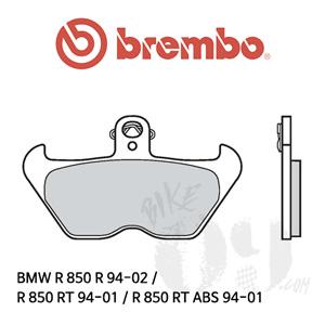 BMW R 850 R 94-02 / R 850 RT 94-01 / R 850 RT ABS 94-01 / 브레이크패드 브렘보 신터드 스트리트