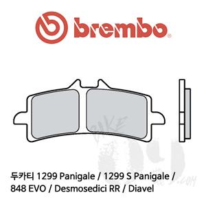 두카티 1299 Panigale / 1299 S Panigale / 848 EVO / Desmosedici RR / Diavel / 브레이크패드 브렘보 신터드 스트리트