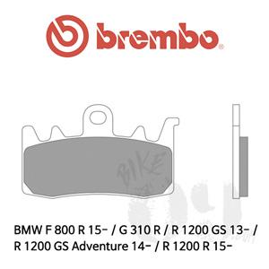 BMW F 800 R 15- / G 310 R / R 1200 GS 13- / R 1200 GS Adventure 14- / R 1200 R 15- / 브레이크패드 브렘보 신터드 레이싱
