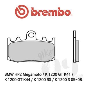 BMW HP2 Megamoto / K 1200 GT K41 / K 1200 GT K44 / K 1200 RS / K 1200 S 05-08 / 브레이크패드 브렘보 신터드 레이싱