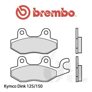 킴코 Dink 125/150 브레이크패드 브렘보