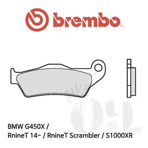 BMW G450X / RnineT 14- / RnineT Scrambler / S1000XR /브레이크패드 브렘보