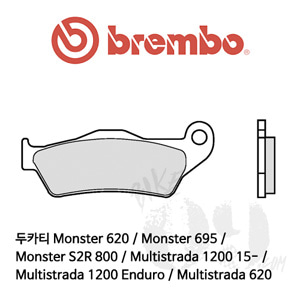 두카티 Monster 620 / Monster 695 / Monster S2R 800 / Multistrada 1200 15- / Multistrada 1200 Enduro / Multistrada 620 /브레이크패드 브렘보