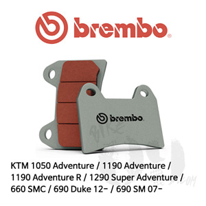 KTM 1050 Adventure / 1190 Adventure / 1190 Adventure R / 1290 Super Adventure / 660 SMC / 690 Duke 12- / 690 SM 07- /브레이크패드 브렘보 신터드 레이싱