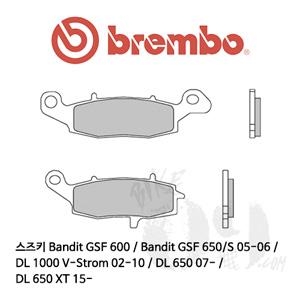 스즈키 DR 800 S Big 96-97 / GSR 750 11-16 / GSX 600 F 98- / GSX 750 F 98- / GSX 750 Inazuma 98-03 / 브레이크패드 브렘보 신터드 스트리트