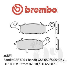 스즈키 Bandit GSF 600 / Bandit GSF 650/S 05-06 / DL 1000 V-Strom 02-10 / DL 650 07- / 브레이크패드 브렘보 신터드 스트리트