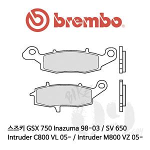 스즈키 GSX 750 Inazuma 98-03 / Intruder C800 VL 05- / Intruder M800 VZ 05- / SV 650 / 브레이크패드 브렘보 신터드 스트리트