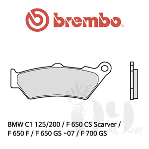 BMW C1 125/200 / F 650 CS Scarver / F 650 F / F 650 GS -07 / F 700 GS / 브레이크패드 브렘보 신터드 스트리트