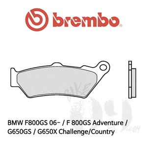 BMW F800GS 06- / F 800GS Adventure / G650GS / G650X Challenge/Country / 브레이크패드 브렘보 신터드 스트리트
