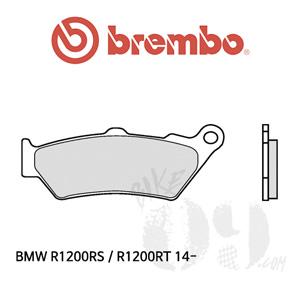 BMW R1200RS / R1200RT 14- / 브레이크패드 브렘보 신터드 스트리트