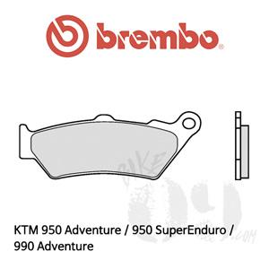 KTM 950 Adventure / 950 SuperEnduro / 990 Adventure / 브레이크패드 브렘보 신터드 스트리트 07BB0390
