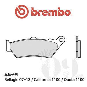 모토구찌 Bellagio 07-13 / California 1100 / Quota 1100 / 브레이크패드 브렘보 신터드 스트리트 07BB0390