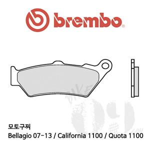 모토구찌 Bellagio 07-13 / California 1100 / Quota 1100 / 브레이크패드 브렘보 신터드 스트리트 07BB0359