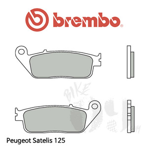 Peugeot Satelis 125 브레이크패드 브렘보