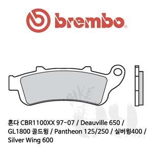 혼다 CBR1100XX 97-07 / Deauville 650 / GL1800 골드윙 / Pantheon 125/250 / 실버윙400 / Silver Wing 600 / 브레이크패드 브렘보 신터드 레이싱