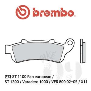 혼다 ST 1100 Pan european / ST 1300 / Varadero 1000 / VFR 800 02-05 / X11 / 브레이크패드 브렘보 신터드 스트리트
