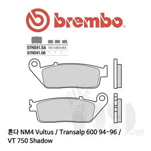 혼다 NM4 Vultus / Transalp 600 94-96 / VT 750 Shadow / 브레이크패드 브렘보 신터드 레이싱
