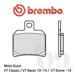 Moto Guzzi V7 Classic / V7 Racer 10-14 / V7 Stone -14 / 리어용 브레이크패드 브렘보 신터드 스트리트