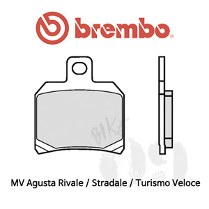 MV Agusta Rivale / Stradale / Turismo Veloce / 리어용 브레이크패드 브렘보 신터드 스트리트 07BB2065