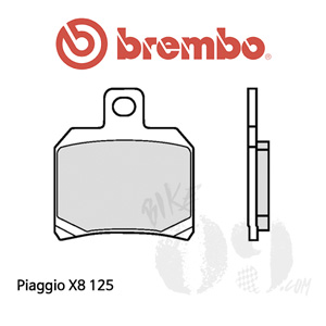 Piaggio X8 125 리어용 브레이크패드 브렘보 신터드 스트리트 07BB2065