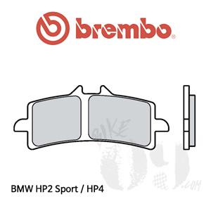 BMW HP2 Sport / HP4 / 브레이크패드 브렘보 신터드 스트리트 07BB37LA