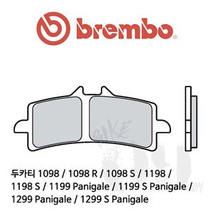 두카티 1098 / 1098 R / 1098 S / 1198 / 1198 S / 1199 Panigale / 1199 S Panigale / 1299 Panigale / 1299 S Panigale / 브레이크패드 브렘보 신터드 스트리트