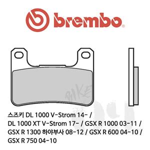 스즈키 DL 1000 V-Strom 14- / DL 1000 XT V-Strom 17- / GSX R 1000 03-11 / GSX R 1300 하야부사 08-12 / GSX R 600 04-10 / GSX R 750 04-10 / 브레이크패드 브렘보 신터드 레이싱