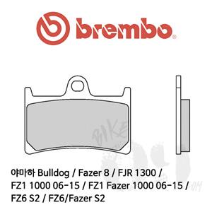 야마하 Bulldog / Fazer 8 / FJR 1300 / FZ1 1000 06-15 / FZ1 Fazer 1000 06-15 / FZ6 S2 / FZ6/Fazer S2 / 브레이크패드 브렘보 신터드 레이싱