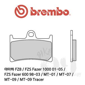 야마하 FZ8 / FZS Fazer 1000 01-05 / FZS Fazer 600 98-03 / MT-01 / MT-07 / MT-09 / MT-09 Tracer / 브레이크패드 브렘보 신터드 레이싱