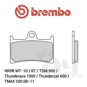 야마하 MT-10 / R7 / TDM 900 / Thunderace 1000 / Thundercat 600 / TMAX 500 08-11 / 브레이크패드 브렘보 신터드 레이싱
