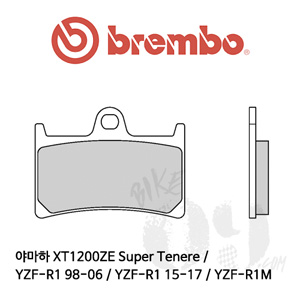 야마하 XT1200ZE Super Tenere / YZF-R1 98-06 / YZF-R1 15-17 / YZF-R1M / 브레이크패드 브렘보 신터드 레이싱