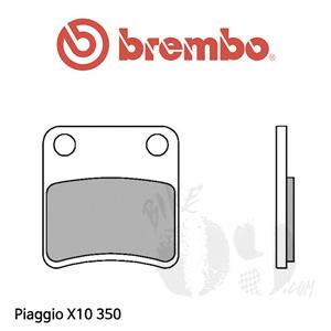 Piaggio X10 350 파킹 브레이크패드 브렘보