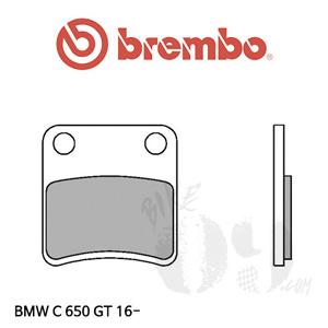 BMW C650GT 16- 파킹 브레이크패드 브렘보