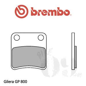 Gilera GP 800 브레이크패드 브렘보